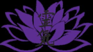 Logo Approche Energétique - Reiki en province de Liège